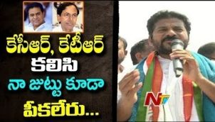 Revanth Reddy Serious Comments On CM KCR and Minister KTR