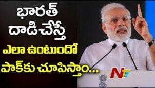 పాక్ ని వదిలిపెట్టం, ప్రతీకారం తీర్చుకుంటాం | PM Modi Strong Warning to Pakistan Over Pulwama Attack