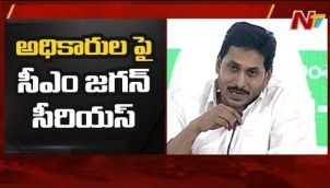 CM YS Jagan Serious On Officials Over TTD Land Sales Controversy