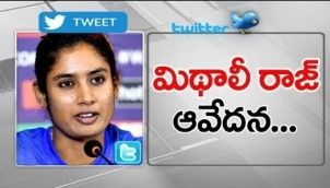 My patriotism Doubted, Darkest Day of My Life: Mithali Raj