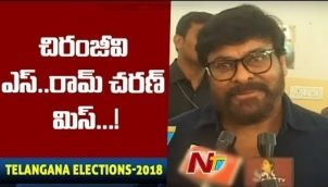 Chiranjeevi Speaks to Media After Casting His Vote | #TSElections2018