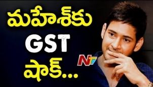 Mahesh Babu Bank Accounts Seized by GST Dept over Tax Dues