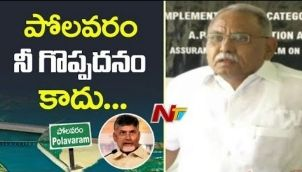 MP KVP Ram Chandra Rao Alleges Chandrababu Taking Credit in Polavaram | Praises Sonia Gandhi