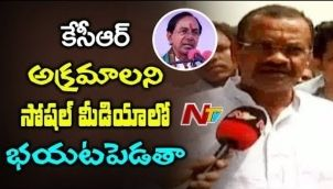 Komatireddy Venkat Reddy To Target CM KCR Using Social Media