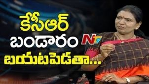 DK Aruna Gives Clarity on Rumors on Her, Joining in TRS Party
