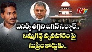 AP Govt Moves SC Against HC's Verdict In SEC Issue