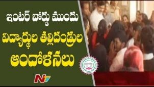 Inter Students Protest Along With Parents In Front Of Intermediate Board   TS Results Issue