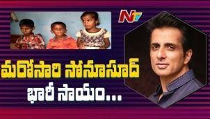 Sonu Sood, KTR and MP Komatireddy Respond On 3 Needy Orphans