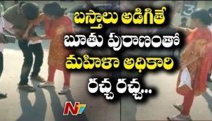 సహా ఉద్యోగి పై తిట్ల పురాణం | Two Employees Fighting Video Goes Viral