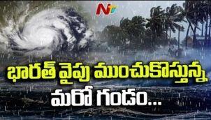 భారత్ కు మరో ముప్పు : Cyclone Nisarga To Hit Maharashtra, Gujarat With 100 Kmph Winds