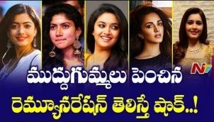 Top Heroines Remuneration in Tollywood | Samatha | Sai Pallavi | Kajal Agarwal | Box Office