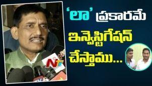 AP DGP RP Thakur Speaks To Media Over YS jagan Attack Case