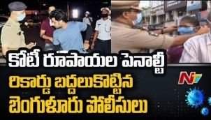 Bangalore Police Collects Penalty Above 1Cr In One Month For Corona Rules Violation