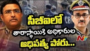 Internal Clashes Between CBI Directors Alok Verma and Rakesh Asthana
