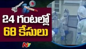 68 New Positive Cases Reported In Andhra Pradesh in Past 24 Hours