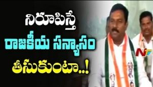Congress Leader Maheshwar Reddy Challenges Asaduddin Owaisi over his Allegations