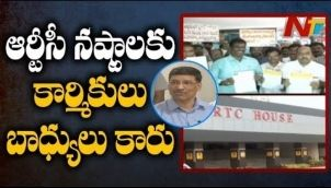 APSRTC MD N V Surendra Babu Press Meet Over RTC Employees Union Strike