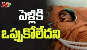 కూల్ డ్రింక్ లో మత్తుమందు ఇచ్చి యువతి ని చంపిన ప్రియుడు | Hyderabad
