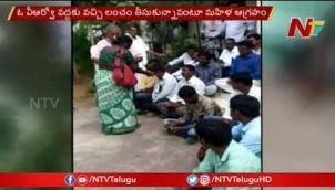 నిరసన చేస్తున్న రెవిన్యూ అధికారుల్ని ఒక ఆట ఆడుకున్న మహిళా    Vijaya Reddy Case Updates