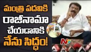 రాజీనామాకు నేను సిద్ధం ! Minister Jayaram Challenge To TDP Leader Ayyanna Patrudu Allegations |