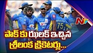 Ten Sri Lanka Players Opted Out Of Pakistan Tour Citing Security Fears