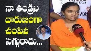 Erragadda Madhavi Recovers and Demands Punishment To Manoharachary