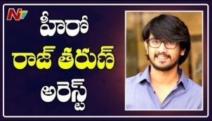 Actor Raj Tarun Arrested in Narsingi Car Incident Case