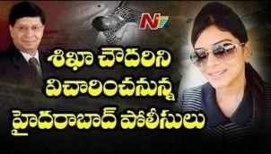శిఖా చౌదరిని విచారించనున్న హైదరాబాద్ పోలీసులు | Chigurupati Jayaram Demise Case
