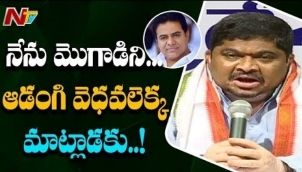 Ponnam Prabhakar Goud Counter Replies to KTR Comments