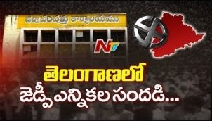 Telangana EC to Release Schedule for ZPTC and MPTC Elections Today