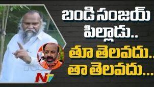 Congress MLA Jagga Reddy Serious Comments On TS BJP Chief Bandi Sanjay