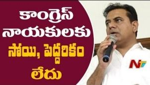 KTR Sensational Comments on Grand Alliance Parties | Telangana Polls