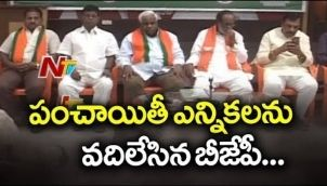 పంచాయతీ ఎన్నికలను వదిలేసిన బీజేపీ | Telangana Panchayat Polls