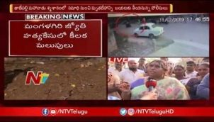 జ్యోతి డెడ్ బాడీకి రీ పోస్టు మార్టం | Police to conduct Re-postmortem to Jyothi Demise Body Today