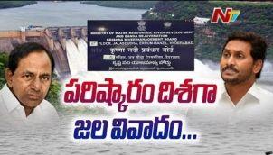 AP Telangana Water Dispute: Krishna River Board Three Member Committee To Meet Today