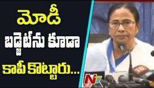 ఎన్నికలలో లబ్ది కోసమే బడ్జెట్ పెట్టారు   Modi Copied West Bengal Welfare Schemes : Mamata Banerjee