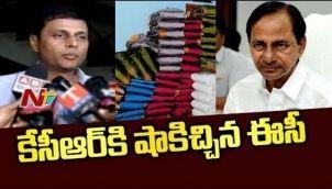 EC Rajat Kumar Orders TRS Govt to Stop Bathukamma Sarees Distribution In Telangana