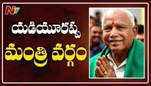 Karnataka CM BS Yediyurappa Expands His Cabinet