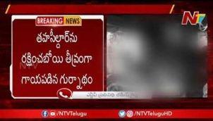 MRO విజయ రెడ్డి డ్రైవర్ మృతి   MRO Vijaya Reddy Driver Passed Away