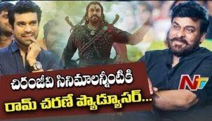 Chiranjeevi To Act In Koratala Siva Direction After Sye Raa Narasimha Reddy | Box Office
