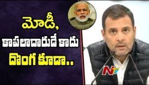 Rahul Counter To PM Modi | Rahul Gandhi Press Meet | BJP Vs Congress