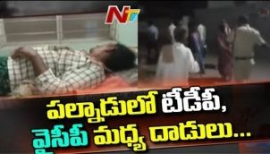 High Tension at Palnadu | Clashes Between TDP and YSRCP Leaders