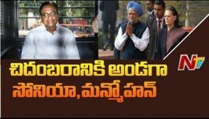 Sonia Gandhi, Manmohan Singh Meets P Chidambaram In Tihar Jail