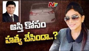 జయరామ్ మేనకోడలు శిఖా చౌదరే అతన్ని చంపిందా? | Police Suspects Shikha Choudhary In Jayaram Demise Case