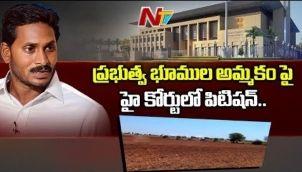 Mission Build AP : AP High Court Hears Govt Land Sale Petitions