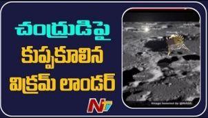Chandrayaan 2 : Vikram Had Hard Landing On Moon, Nasa Releases Images