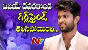 Vijay Deverakonda's Girl Friend Revealed From Social Media