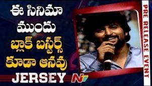 Hero Nani Speech @ Jersey Pre Release Event | Venkatesh | Shraddha Srinath