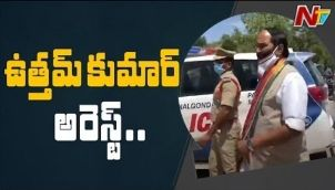 Breaking : Police Arrested Uttam Kumar Reddy Against To Protest At Pending Projects