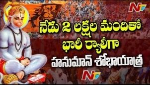 All Set For Hanuman Jayanti Shobha Yatra In Hyderabad